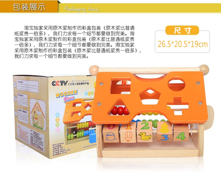 Zhejiang Dani Baby Products Co., Ltd.